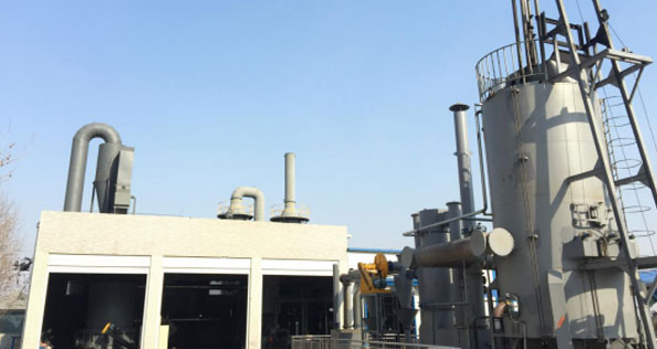 the concept of biomass gasification